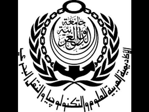 Arab Academy - Conferences - مؤتمري معامل التأثير العربي و الكيمياء و تطبيقاتها