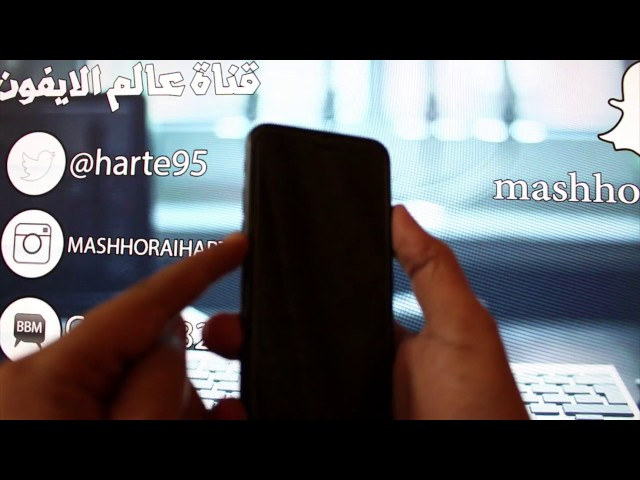 حل مشكلة الآيفون 7 والآيفون 7 بلس إذا طفى جهازك ولم يشتغل الجهاز شاشة سوداء Youtube