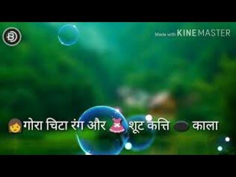 Meri Jatni Se Load Hathiyar  New Whatsapp Status..