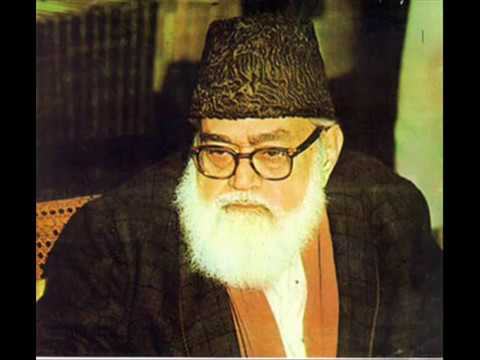 Historic Speech of Maulana Maududi ra ( مولانا سید ابواعلیٰ مودودی رح  )in Lahore, Pakistan.(1963)