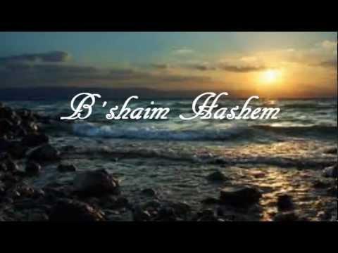 B'Shaim Hashem-the Angel Song
