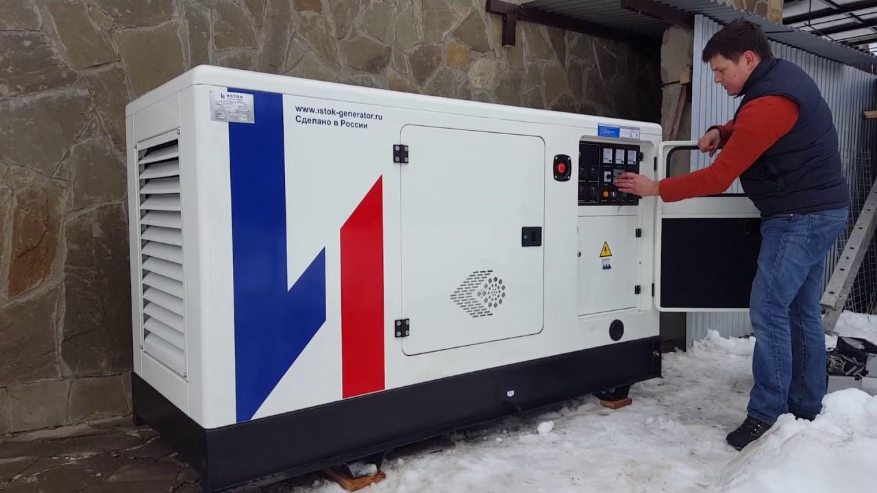 Generatora. Net генераторы дизельные 100 квт. Продажа дизель генераторов 100 квт в москве и доставка в регионы россии. Каталог генераторов мощностью 100 квт. Цены. Консультация специалиста.