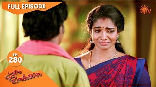 Pandavar Illam - Ep 280 | 20 Oct 2020 | Sun TV Serial | Tamil Serial