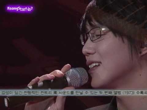 Sung Si Kyung - Desperado (2007.1)
