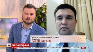 Павло Клімкін прокоментував указ Путіна про спрощений порядок отримання російського громадянства