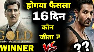 gold 17th day box office collection