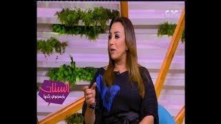 الستات ما يعرفوش يكدبوا   ابن الوز عوام .. شاهد .. ابنة صفاء جلال التي شاركت بمسلسل سابع جار