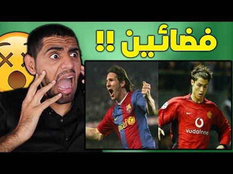 ميسي ضد رونالدو ضد مبابي في عمر الـ19 سنة 😱🔥 من الافضل فيهم 😐❌ !!!