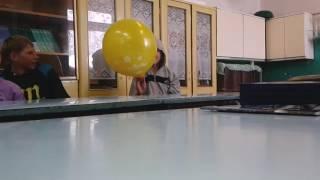 Буум , взрыв
