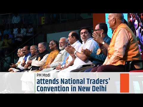PM Modi attends National Traders' Convention in New Delhi