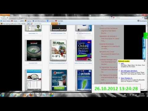 How to download ANTI VIRUS 2013 for free!
