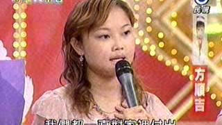 2004-05-30 方順吉+王壹珊+翁立友 綜藝大集合