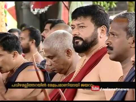 """Actor Jayaram performing """"Panchari Melam"""" in Chottanikkara Temple"""