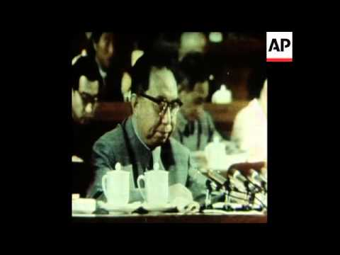 SYND 20 8 77 11TH CHINESE NATIONAL COMMUNIST PARTY CONGRES IN PEKING