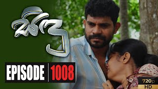 Sidu | Episode 1008 22nd June 2020 Thumbnail