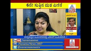 Jayanagar Results LIVE: Sowmya Reddy Reacts After Comfortable Lead Over BJP's BN Prahlad