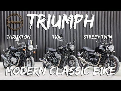 รีวิว เปรียบเทียบ Triumph Modern Classic Bike Thruxton, T100, Streettwin