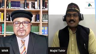 Introductory Live Session 2 With Respected Brother Sagheer Ahmad Sahib 02 August 2020