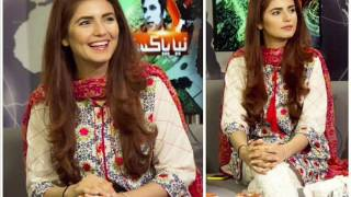 Coke Studio Song Afreen Afreen by Rahat Fehet Ali Khan  Mustehsan