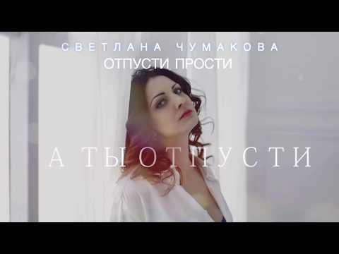 Русские клипы - Клипы - Cкачать клипы бесплатно - новые