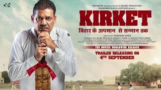 vuclip Kirket Motion Poster   Kirti Azad   Yogendra Singh   YEN Movies   2019