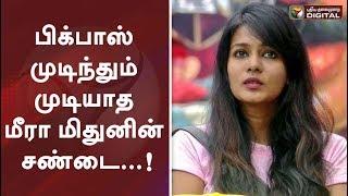 Meera Mithun vs Director Naveen on Agni Siragugal