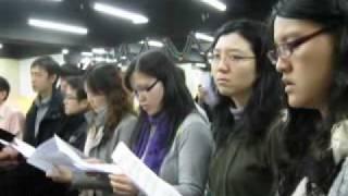 hong kong city youth choir rockabye sweet baby boy