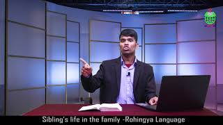 Sibling's life in the Family | Rohingya Language | Episode 36