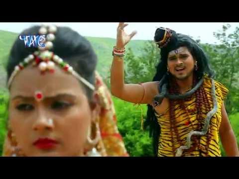 डमरू अब ना करा हाला - Gaura Ho Naihar Na Ja | Mukesh Babua Yadav | Bhojpuri Kanwar Bhajan