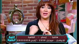 مناقشة ساخنة مع د.محمد هاني حول الوقت المناسب للإنجاب ؟ | اللمة الحلوة