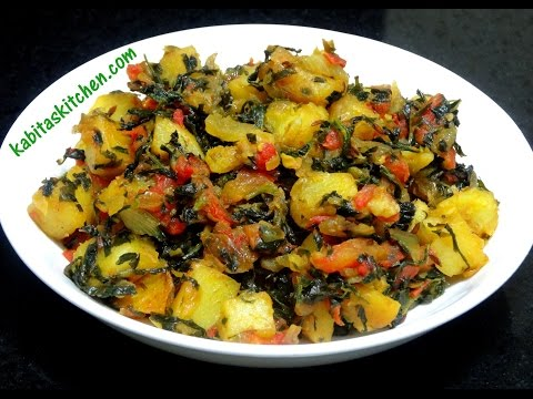 Aloo Methi Recipe-Simple and Quick Aloo Methi Sabzi-Methi ki Sabzi-Fenugreek Potato Recipe