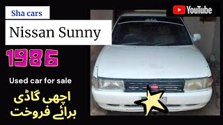 Nissan sunny 1986 Review|Test Drive|Budget car series 2021|Used car for sale