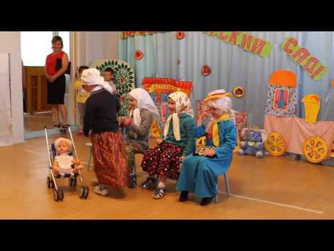 Бабушки старушки. Лучшие детский песни
