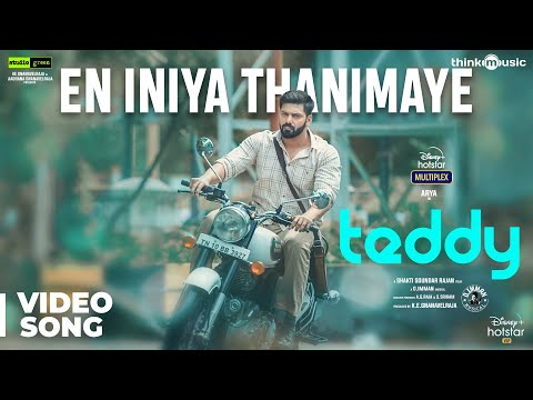 Teddy 🧸 | En Iniya Thanimaye Video Song | Arya, Sayyeshaa | D. Imman | Shakti Soundar Rajan - Think Music India