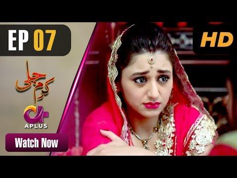 Karam Jali - Episode 7 - Aplus Dramas