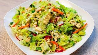 Вкусный САЛАТ с КУРИЦЕЙ и морковкой   Простой рецепт ОБАЛДЕННО вкусного салата!