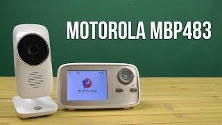 распаковка Motorola MBP483