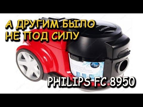 Водный фильтр пылесоса  Бурбулятор))))