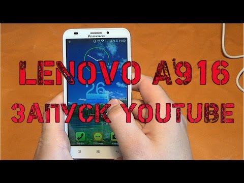 В интернет-магазине евросеть можно выбрать последние модели смартфонов lenovo подробные отзывы и технические характеристики. Возможность купить телефон lenovo в кредит или в рассрочку, с доставкой по всей россии | город москва.