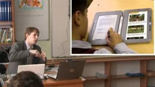 Учебное оборудование по ФГОС НОО. Часть 1.