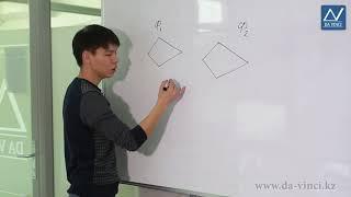 7 класс, 5 урок, Равенство геометрических фигур