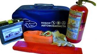 Обязательный набор автомобилиста от Техосмотр l Диагностическая карта в Перми(, 2015-12-27T16:10:53.000Z)