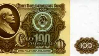 """Как Банки делают деньги - Мавроди """"Идеология"""" МММ"""