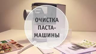 ВСЯ ПРАВДА о паста-машине Philips HR 2332.