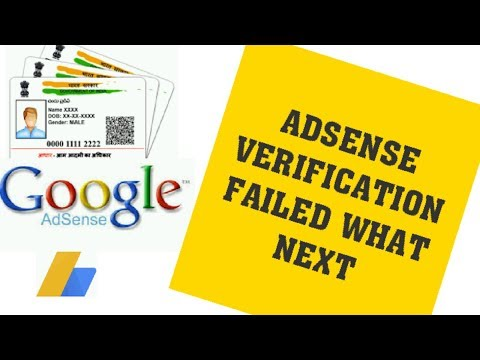 Google Adsense:/ New How To Verify Adsense Account With Id | Document Verification Faild