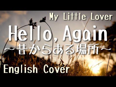 My Little Lover / Hello, Again -Mukashi kara aru basho- (English cover)