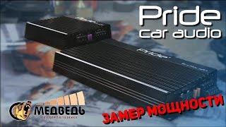 Pride Uno Plus / Quattro Plus Обзор и Замер мощности