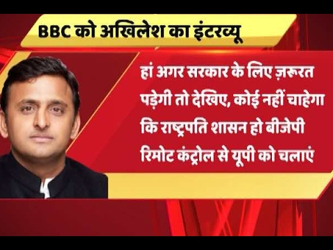 Nobody wants a President's rule, says Akhilesh Yadav in an interview to BBC