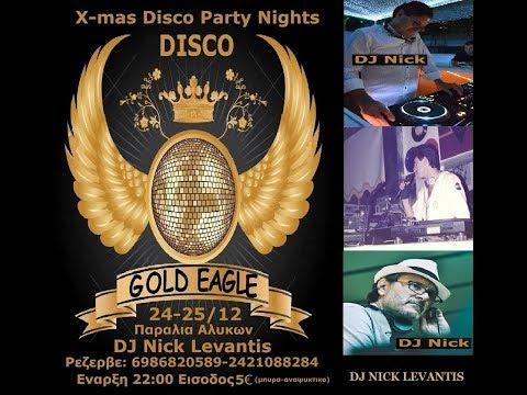 DISCO GOLD EAGLE