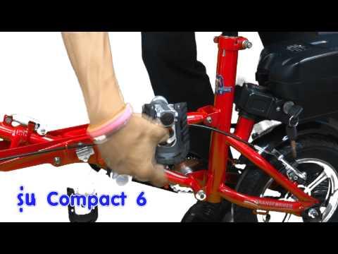 Transformer Bike รุ่น Compact 6 นวัตกรรมใหม่ของจักรยานไฟฟ้าพับได้